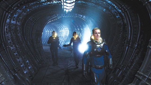 Prometheus Tunnel