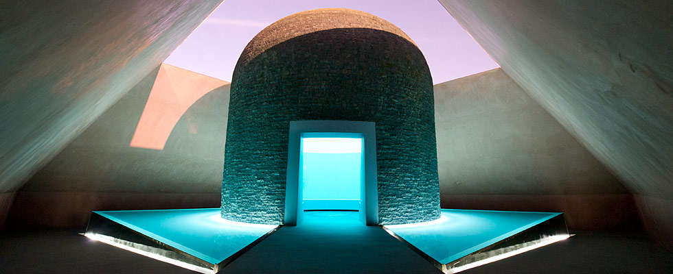 Within Without 2 - James Turrell
